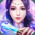 焚天仙决 1.0.0.7正式版
