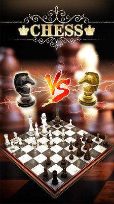 天梨国际象棋图5