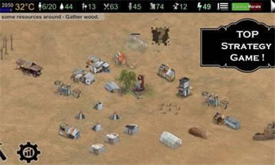 特拉诺瓦游戏官方版图2