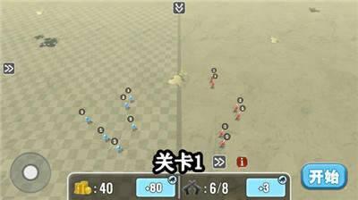 全面战争模拟器2手机版图1