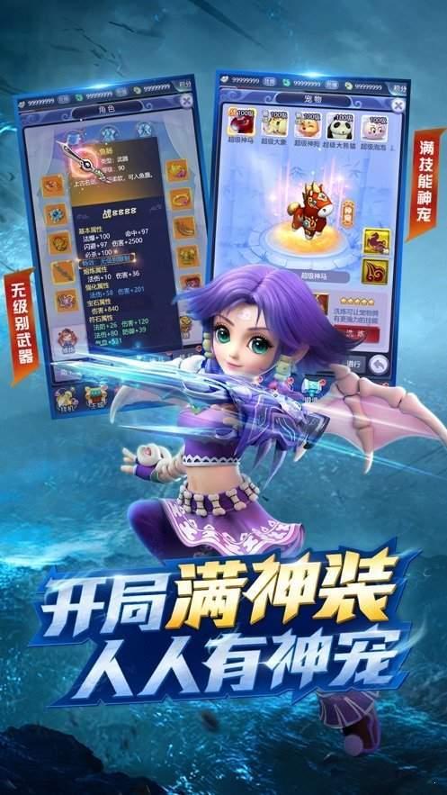 梦幻西游网页版sf无限仙玉版图5