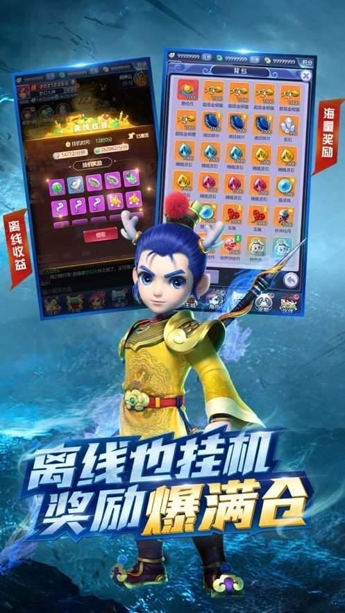 梦幻西游网页版sf无限仙玉版图2