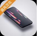 智能手机大亨2追风汉化版