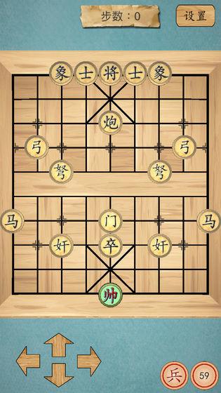 这不是象棋图3