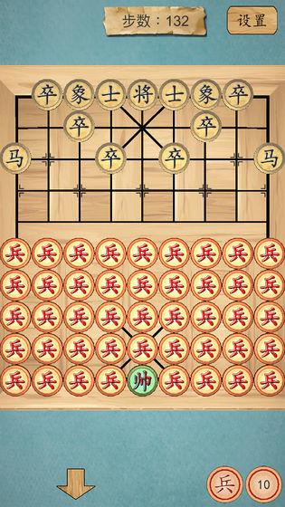 这不是象棋图1