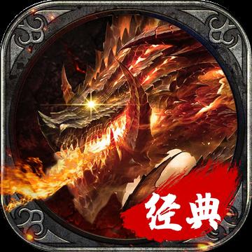 斩神裁决官网版