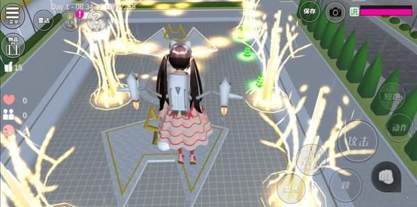 樱花校园模拟器万圣节版本图2