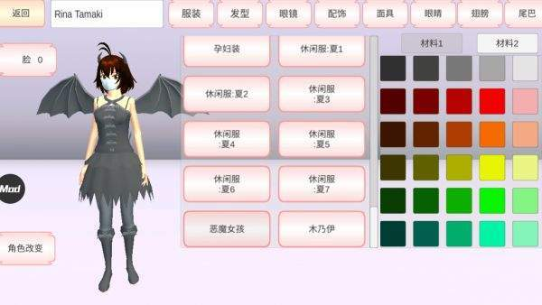 樱花超有梗恶魔女孩版-樱花超有梗恶魔女孩版下载v1.037.01