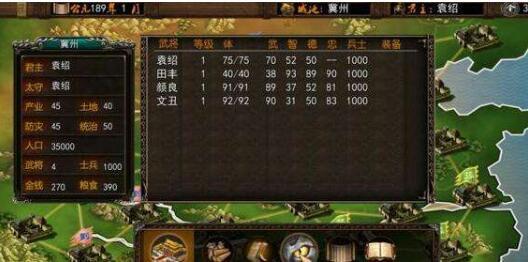 三国志2霸王的大陆安卓版图2