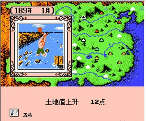 三国志2霸王的大陆安卓版图1