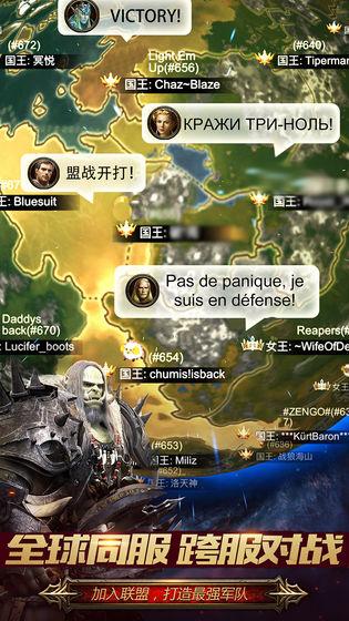 战火与秩序国际版图2