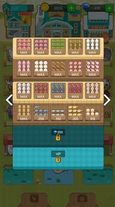 我的农场红包版图4