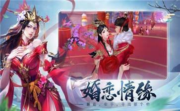 青云决红包版图2