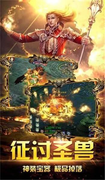 怀旧传奇世界元神版图3