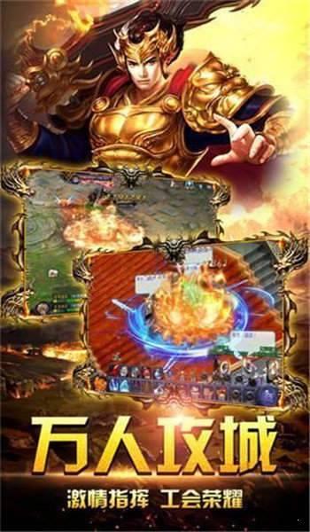 怀旧传奇世界元神版图1