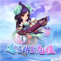 凤舞三国福利版
