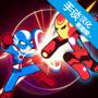 火柴人超级英雄战争汉化版