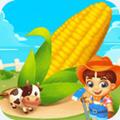 我是农场主app