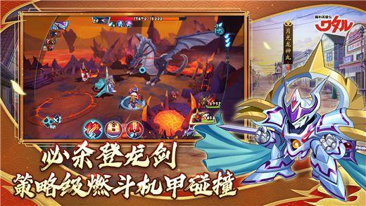 魔神英雄传手游官网版图1