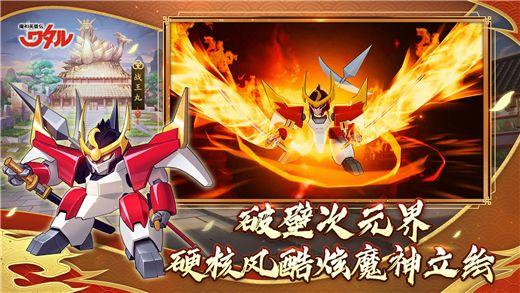 魔神英雄传手游官网版图2