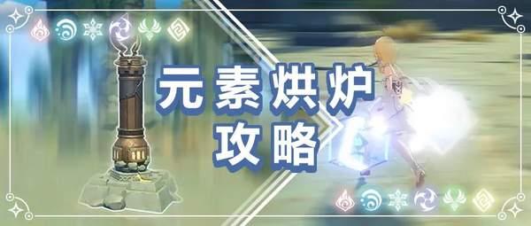 原神官网版