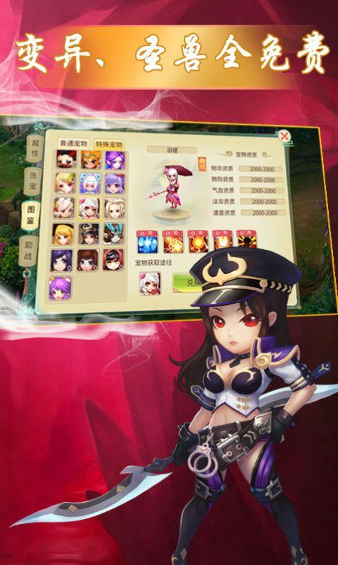 梦幻仙月红包版图2