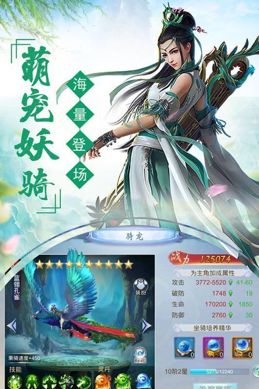 剑宗情缘图3