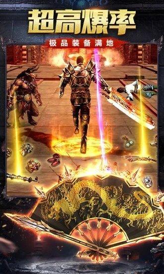 天地神器火龙打金图1