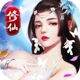 玉女修仙传双修版