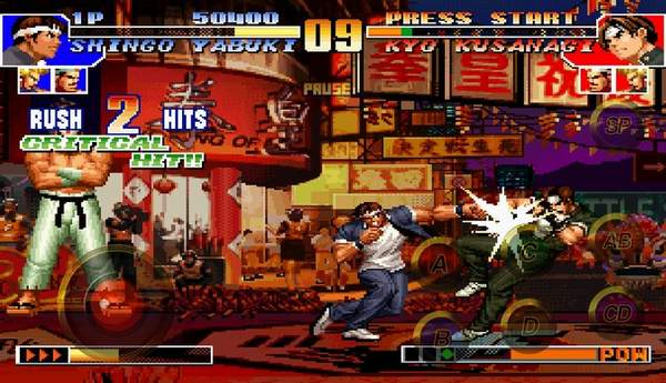 拳皇97单机版图4