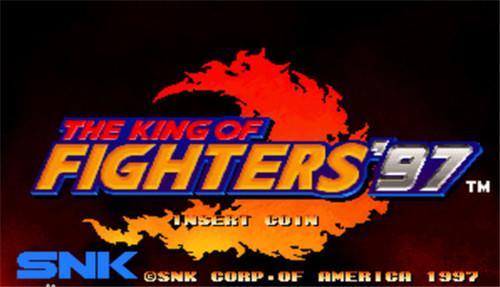 拳皇97大蛇无限变态版图1