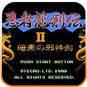 忍者龙剑传2手机版