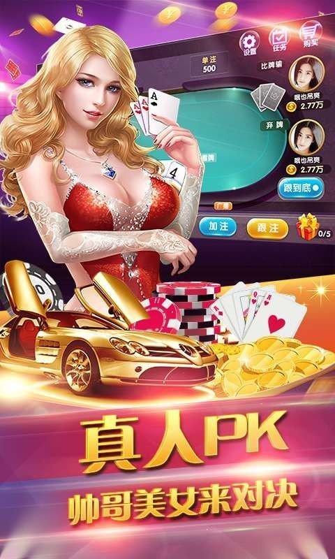 2297娱乐app图3