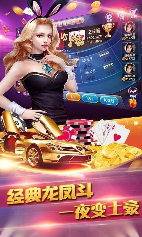 2297娱乐app图2