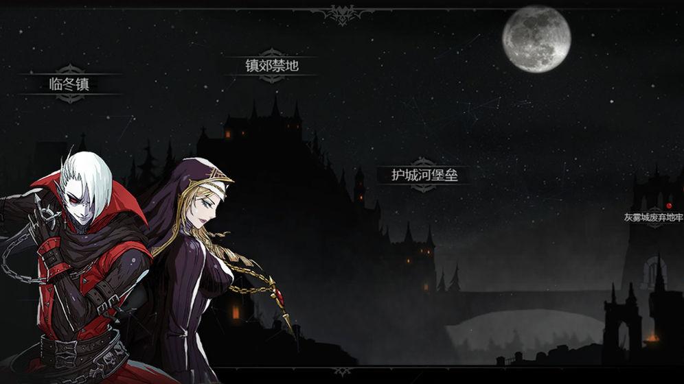 安魂曲ol官网版图3