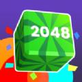 2048奥力给