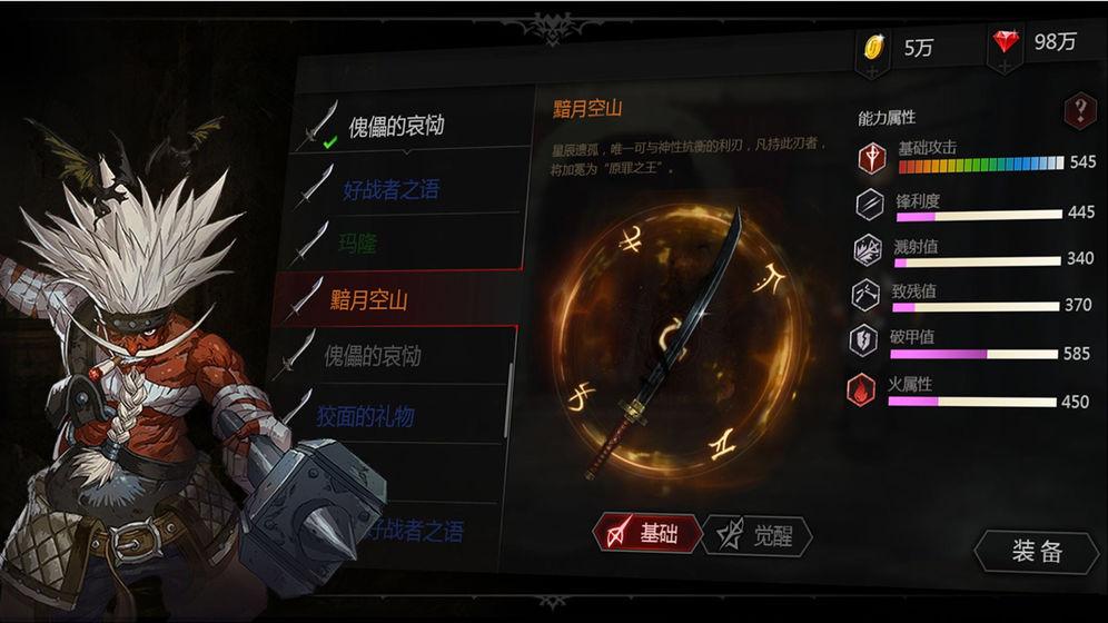 安魂曲ol官网版图2