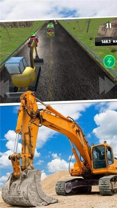 模拟挖掘机驾驶图1