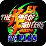 拳皇2004ex风云加强版
