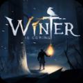 winter survival冬日生存