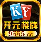 KY9555.cc棋牌