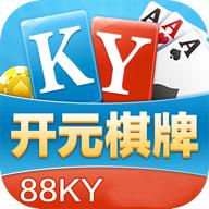 开元88ky棋牌