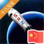 简单火箭0.9.403中文版