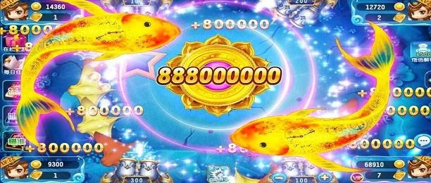 一天赚五千元的捕鱼游戏
