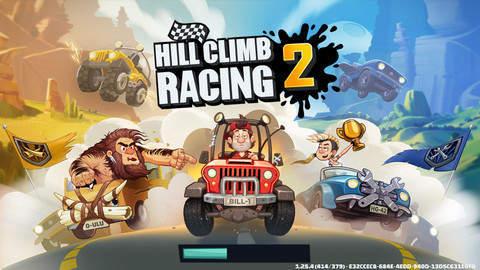登山賽車破解版2