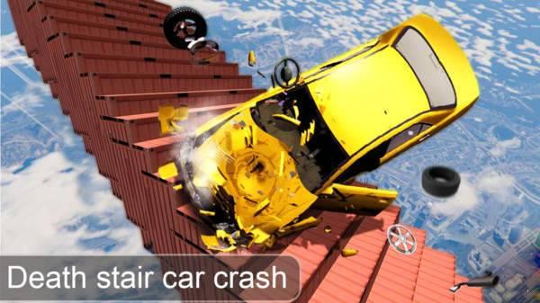 粉碎楼梯车图3