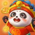 熊貓總動員紅包版