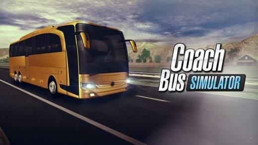 中国长途客车模拟手机版图1
