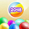 2048射擊球球紅包版