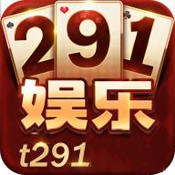 291娛樂棋牌